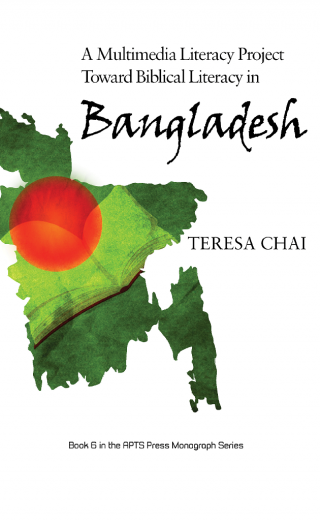 A Multimedia Literacy Project Toward  Biblical Literacy In Bangladesh